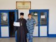 В Зверево-Никольском благочинии действует «Школа подготовки осужденных к освобождению»