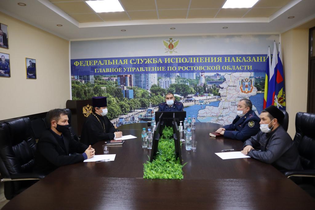 Члены межрелигиозной рабочей группы донского ГУФСИН приняли участие в видеоконференции ФСИН России