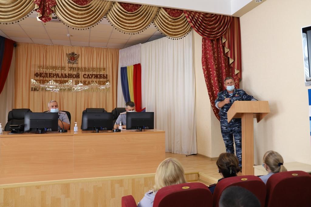 Руководитель донского ГУФСИН встретился с выпускниками ведомственных вузов ФСИН России