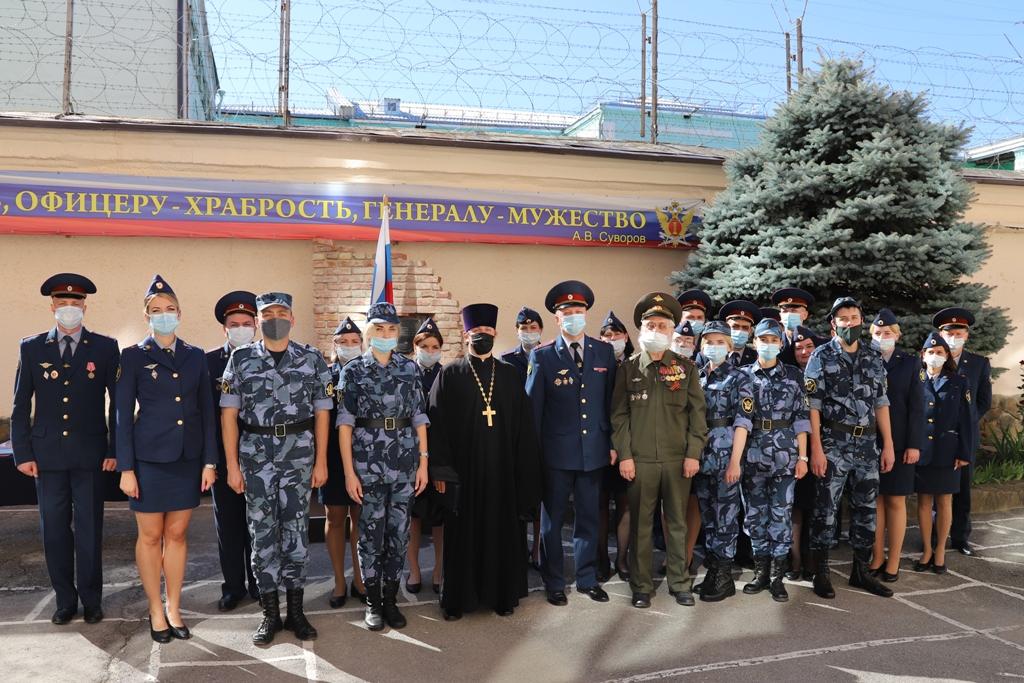 Ростовскому следственному изолятору № 1 исполнилось 253 года