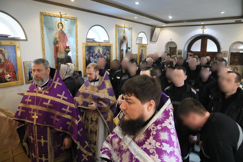 В учреждениях ГУФСИН России по Ростовской области завершилась «Неделя молитвы»
