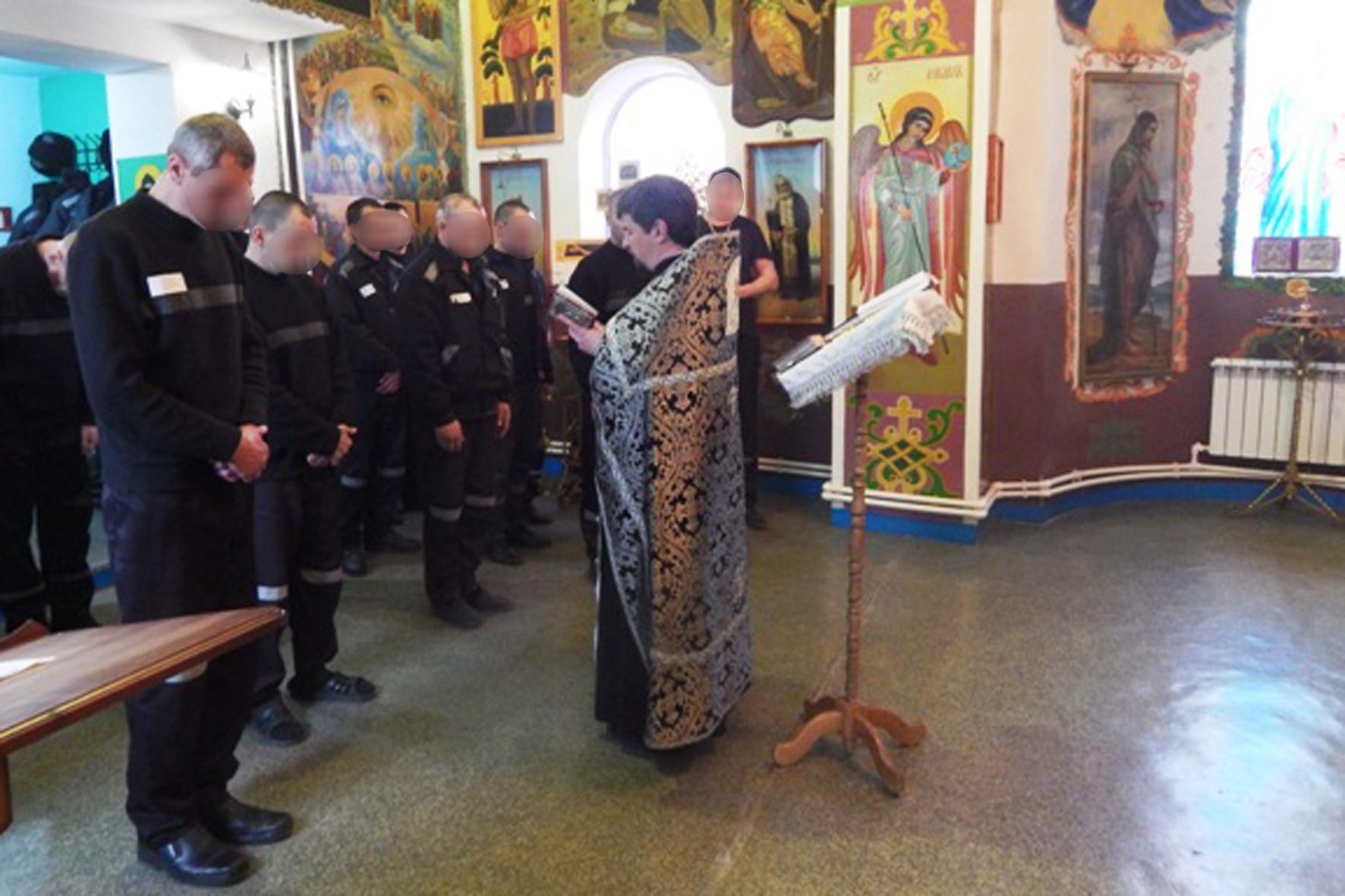 В Крестопоклонную неделю Великого поста во всех исправительных учреждениях Ростовской области началась «Неделя молитвы»