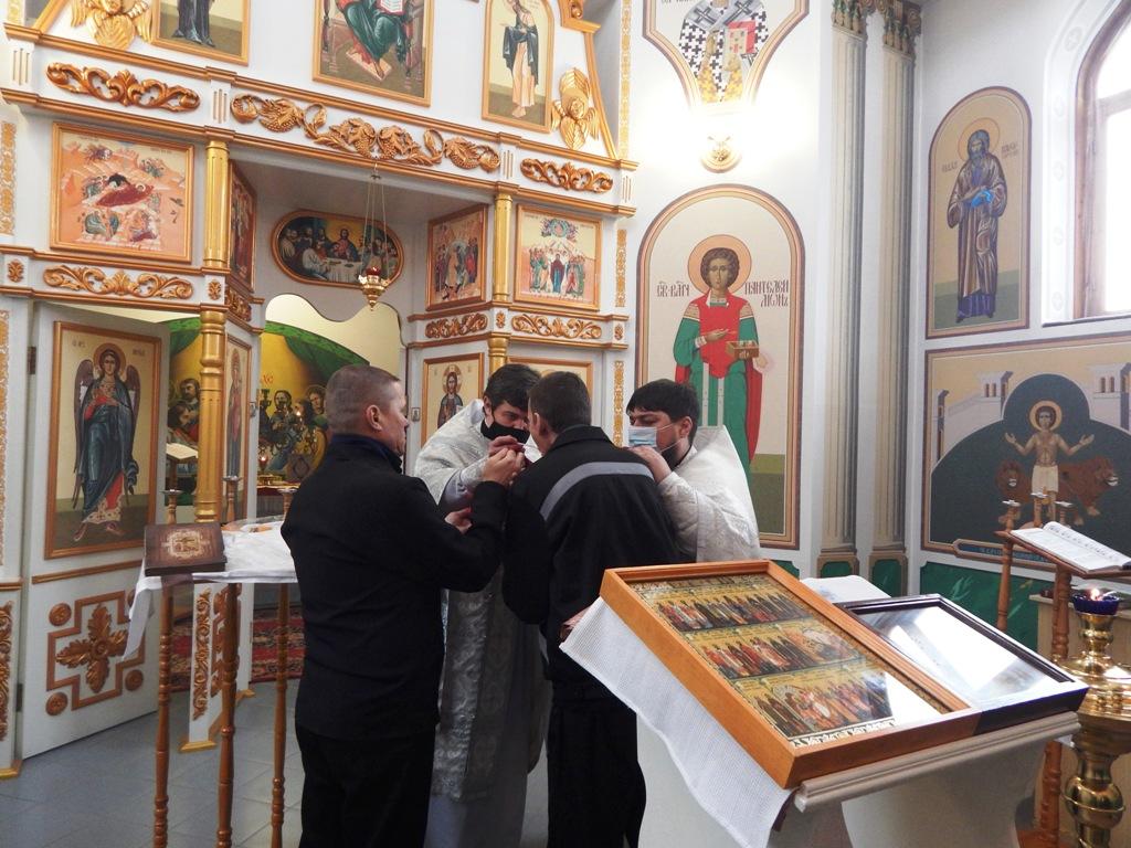 Божественную литургию