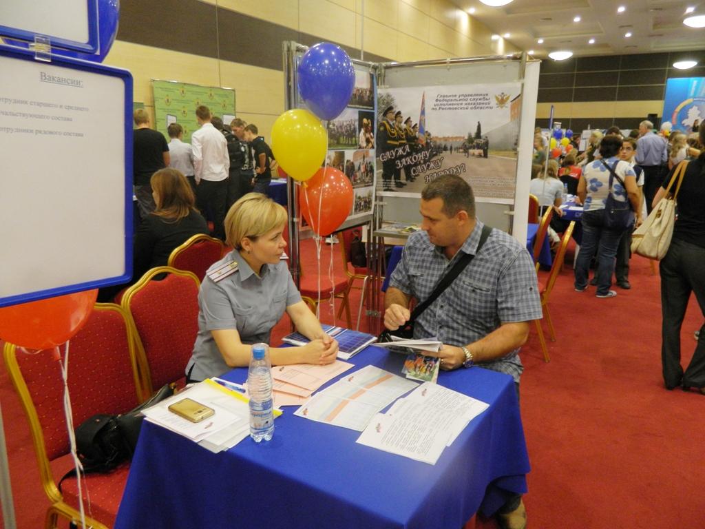 Высшие учебные заведения ростовской области