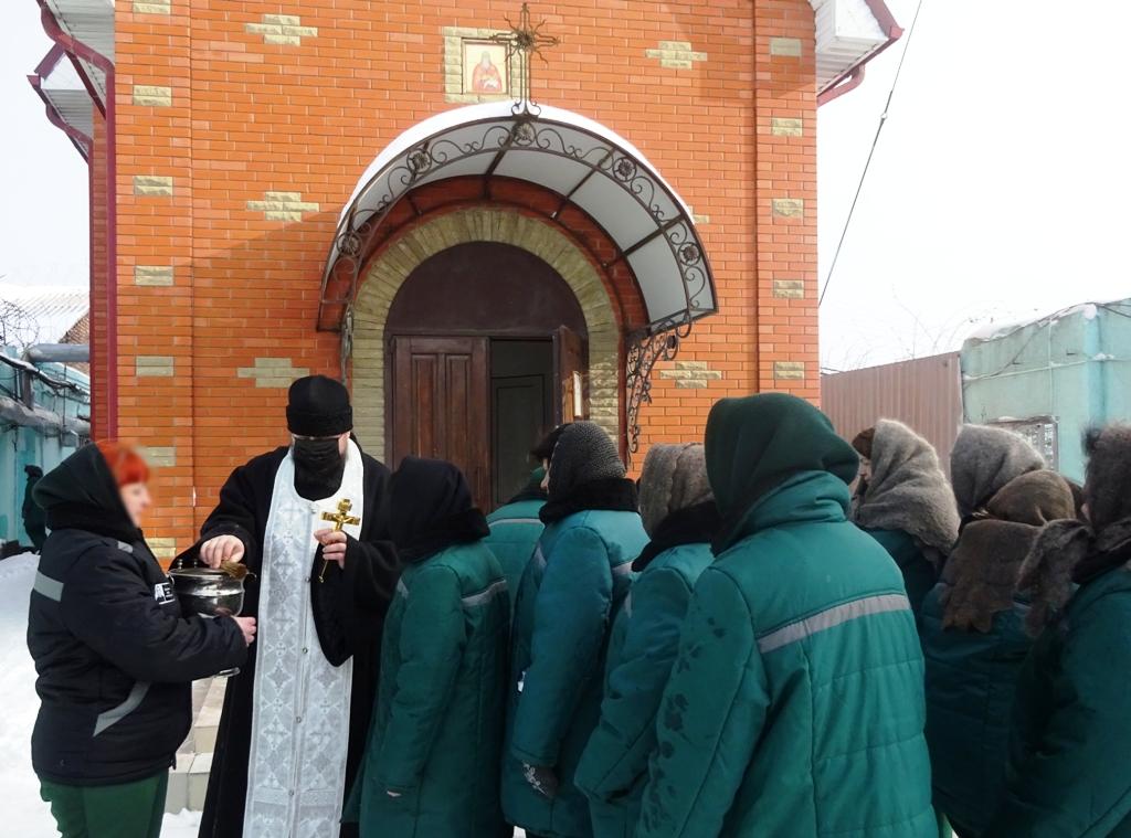 В учреждениях донского ГУФСИН прошли Крещенские богослужения
