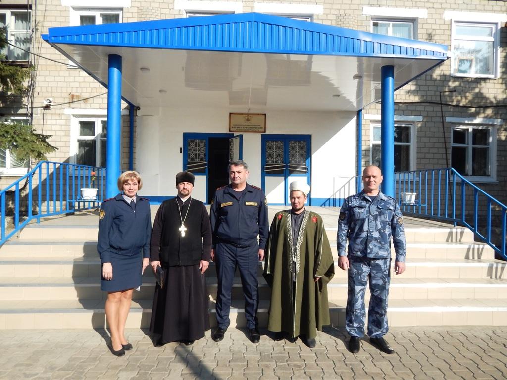 Иерей Александр Кушнир посетил исправительную колонию № 1 г. Зверево в составе Межрелигиозной рабочей группы