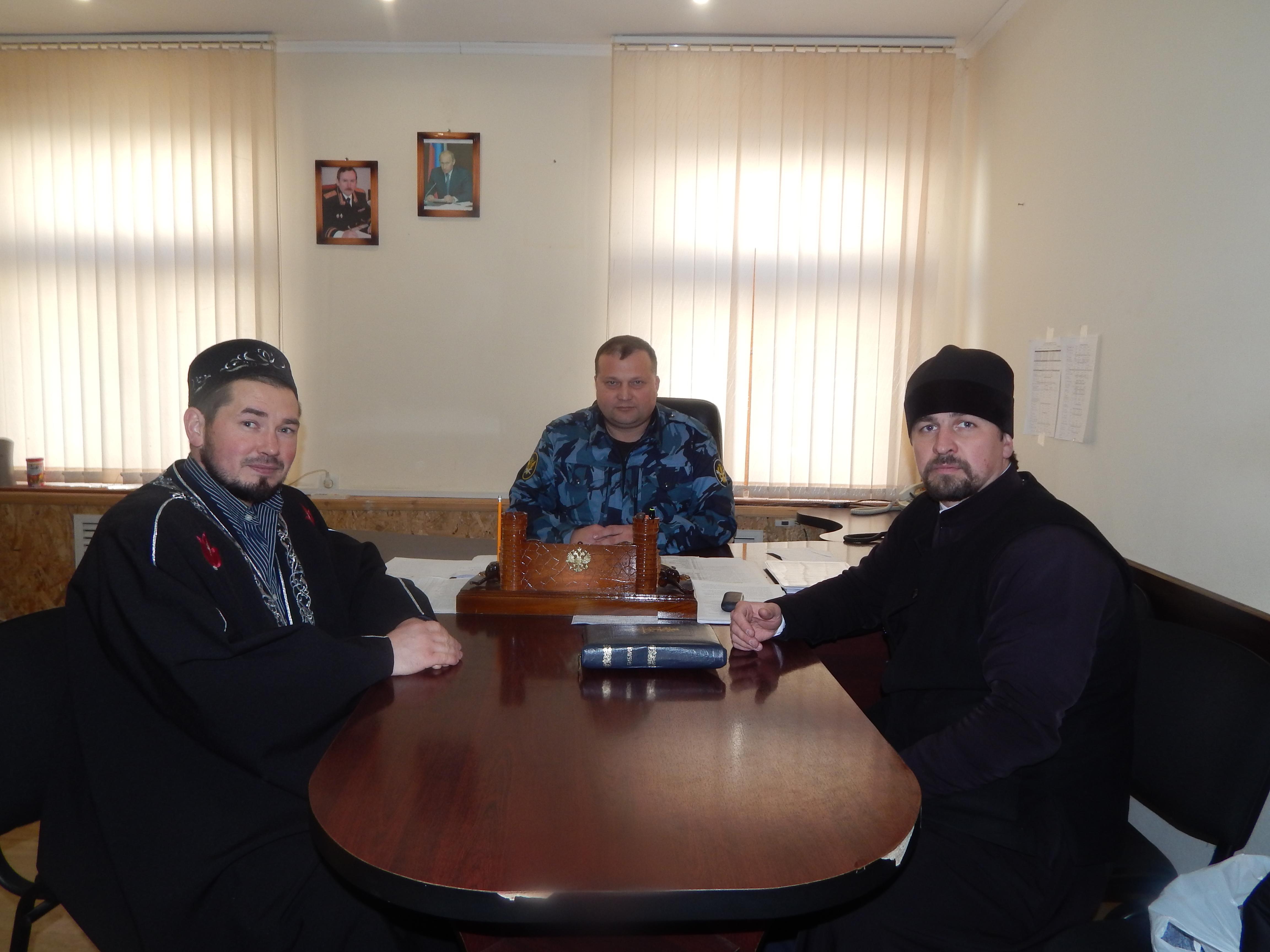 Межрелигиозная группа посетила ИК-14 г. Новочеркасска