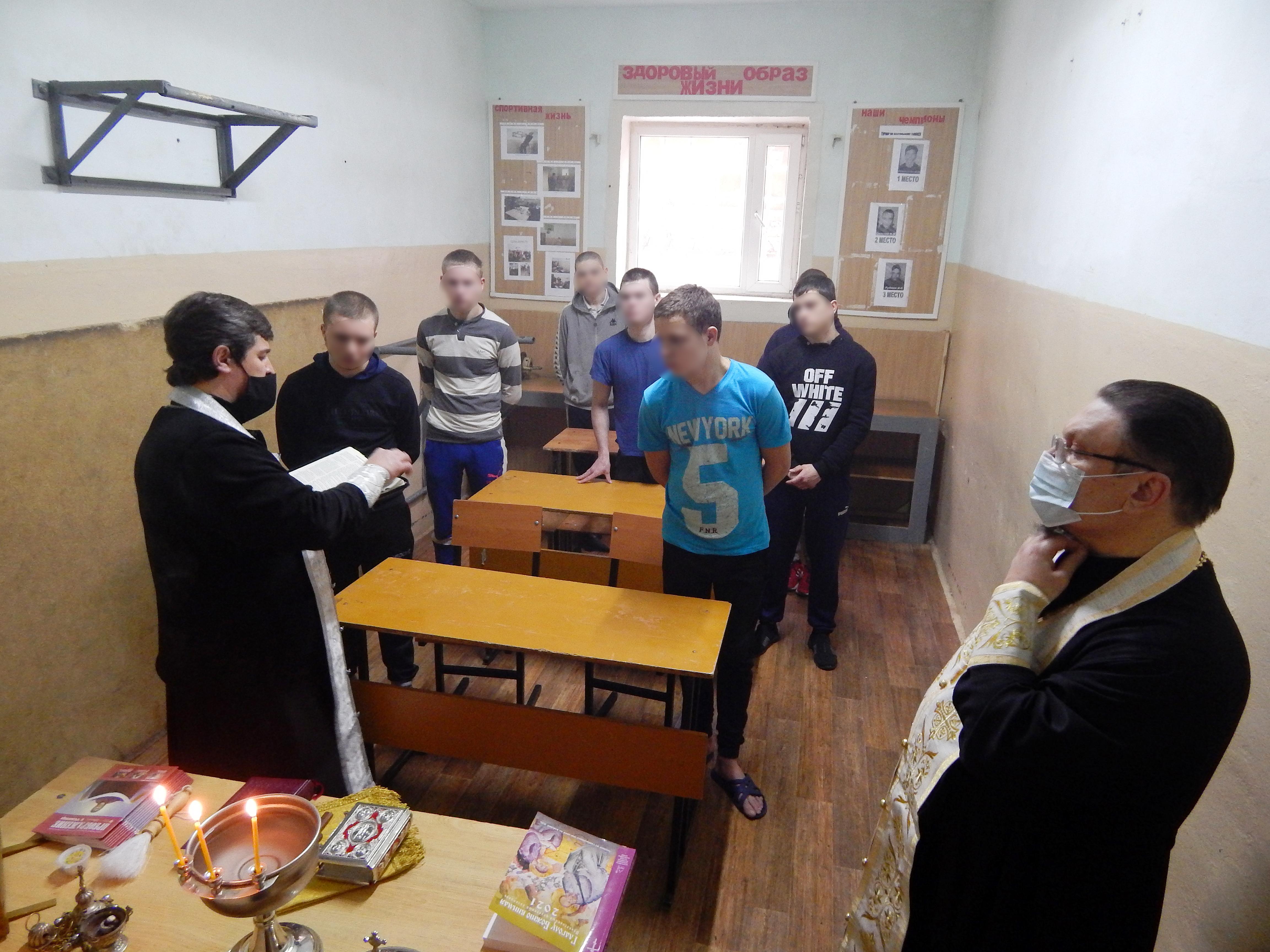 Клирики отдела по тюремному служению поздравили несовершеннолетних, содержащихся в следственном изоляторе г. Таганрога