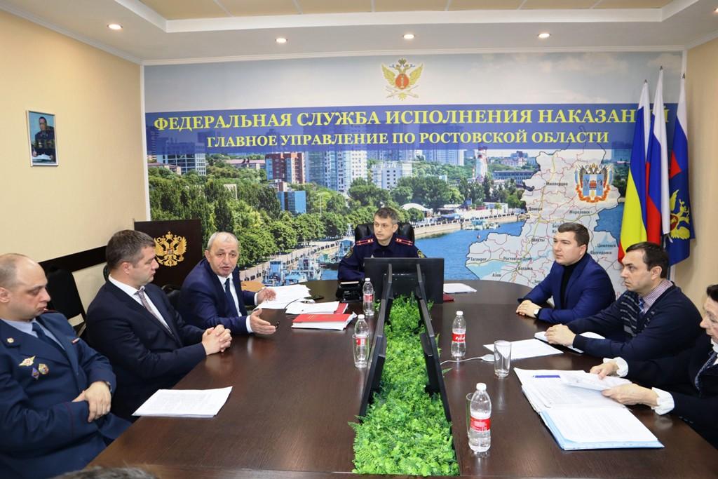 В донском ГУФСИН состоялось очередное заседание Общественного совета