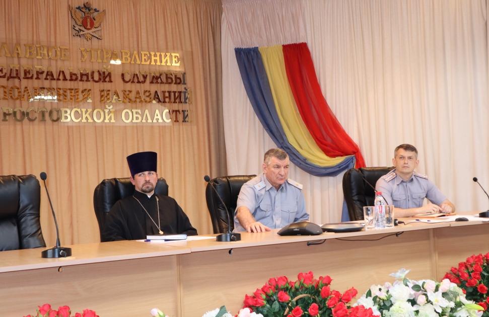 Руководитель донского ГУФСИН и его помощник по организации работы с верующими приняли участие в совещании ФСИН России
