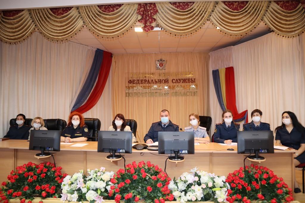 Пенитенциарные психологи территориальных органов ФСИН России по ЮФО изучили методы позитивной психотерапии
