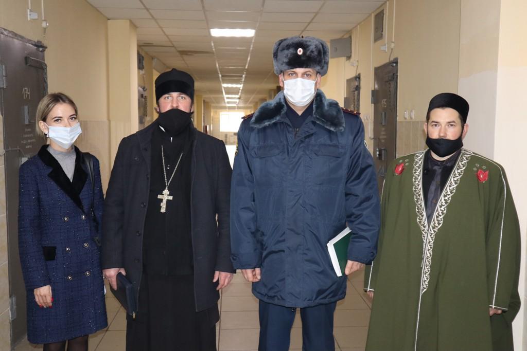 Ростовский следственный изолятор № 5 посетили члены ОНК РО и межрелигиозной рабочей группы