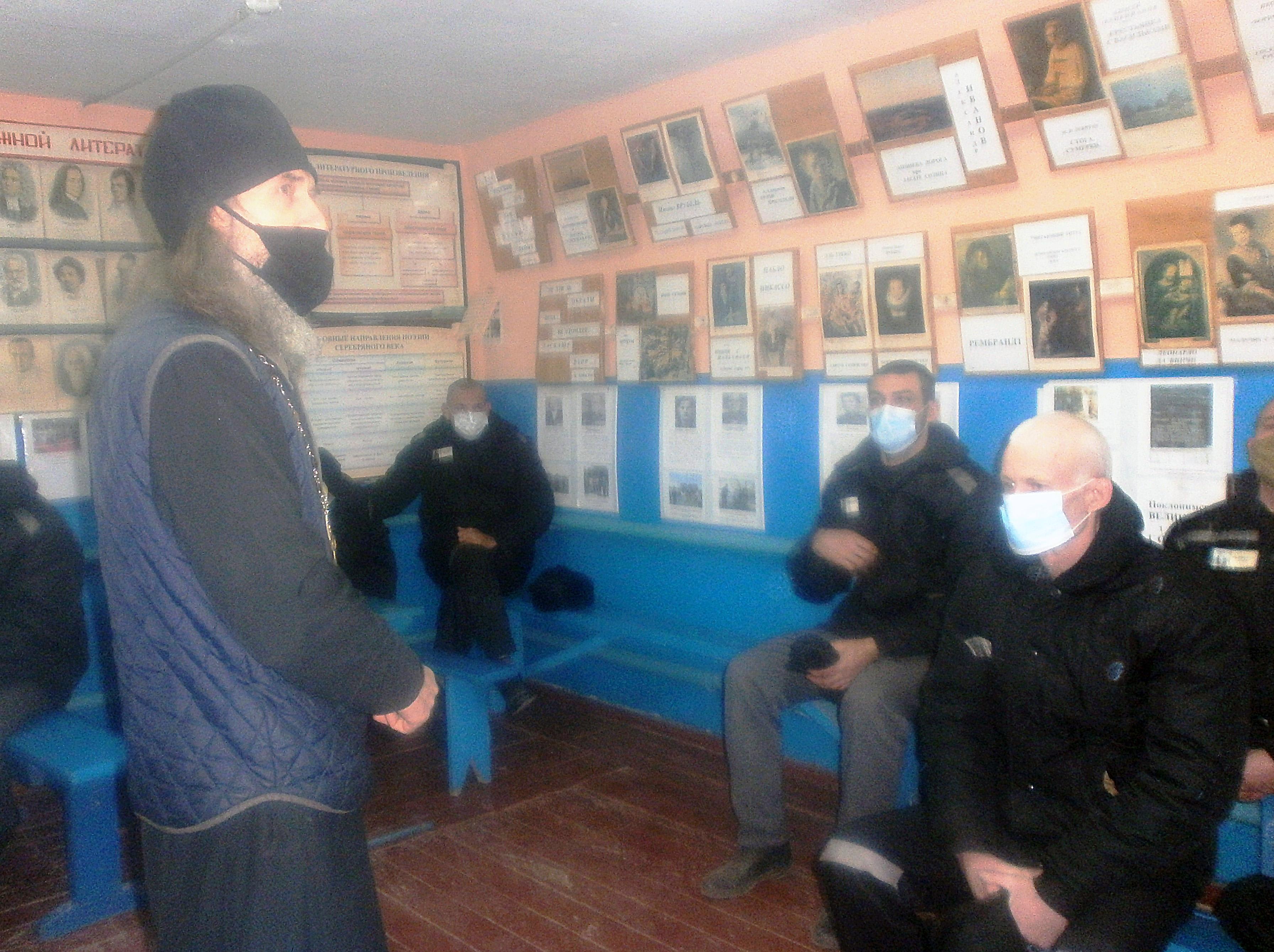 Священнослужитель Волгодонской Епархии РПЦ посетил осужденных ИК-5 г. Константиновска