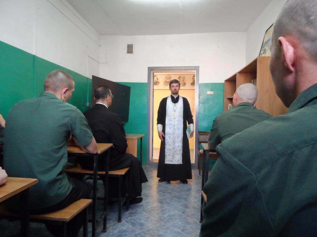 Следственные изоляторы в Ростовской области посетили представители Донской митрополии